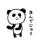パンダ「ほんわか広島弁喋ってみた」(個別スタンプ:03)