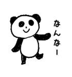 パンダ「ほんわか広島弁喋ってみた」(個別スタンプ:04)