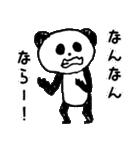 パンダ「ほんわか広島弁喋ってみた」(個別スタンプ:06)