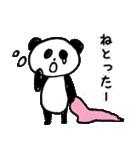 パンダ「ほんわか広島弁喋ってみた」(個別スタンプ:07)