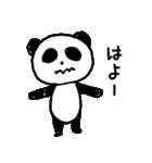 パンダ「ほんわか広島弁喋ってみた」(個別スタンプ:08)