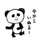 パンダ「ほんわか広島弁喋ってみた」(個別スタンプ:11)