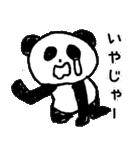 パンダ「ほんわか広島弁喋ってみた」(個別スタンプ:12)