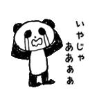パンダ「ほんわか広島弁喋ってみた」(個別スタンプ:13)