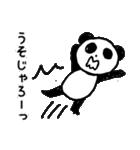 パンダ「ほんわか広島弁喋ってみた」(個別スタンプ:15)