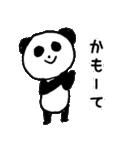 パンダ「ほんわか広島弁喋ってみた」(個別スタンプ:18)