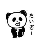 パンダ「ほんわか広島弁喋ってみた」(個別スタンプ:21)