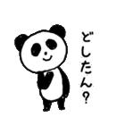 パンダ「ほんわか広島弁喋ってみた」(個別スタンプ:23)