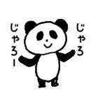 パンダ「ほんわか広島弁喋ってみた」(個別スタンプ:24)