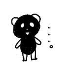 パンダ「ほんわか広島弁喋ってみた」(個別スタンプ:25)