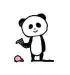 パンダ「ほんわか広島弁喋ってみた」(個別スタンプ:26)