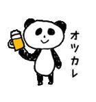 パンダ「ほんわか広島弁喋ってみた」(個別スタンプ:27)