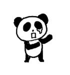 パンダ「ほんわか広島弁喋ってみた」(個別スタンプ:28)