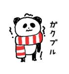 パンダ「ほんわか広島弁喋ってみた」(個別スタンプ:29)