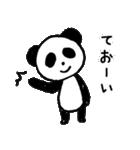 パンダ「ほんわか広島弁喋ってみた」(個別スタンプ:30)