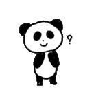 パンダ「ほんわか広島弁喋ってみた」(個別スタンプ:31)