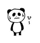 パンダ「ほんわか広島弁喋ってみた」(個別スタンプ:32)