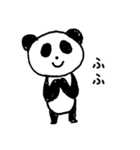 パンダ「ほんわか広島弁喋ってみた」(個別スタンプ:33)