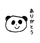 パンダ「ほんわか広島弁喋ってみた」(個別スタンプ:34)