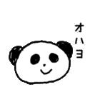 パンダ「ほんわか広島弁喋ってみた」(個別スタンプ:35)