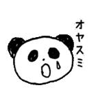 パンダ「ほんわか広島弁喋ってみた」(個別スタンプ:36)