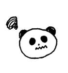 パンダ「ほんわか広島弁喋ってみた」(個別スタンプ:37)