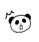 パンダ「ほんわか広島弁喋ってみた」(個別スタンプ:38)