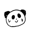 パンダ「ほんわか広島弁喋ってみた」(個別スタンプ:39)