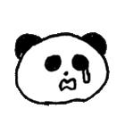 パンダ「ほんわか広島弁喋ってみた」(個別スタンプ:40)