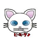 白ネコのルーナ