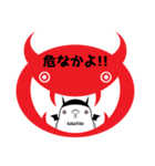 We are DEVIL(個別スタンプ:06)