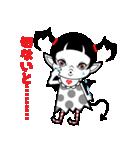 We are DEVIL(個別スタンプ:33)