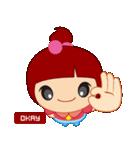 MY OK!ラディッシュ(個別スタンプ:09)