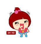 MY OK!ラディッシュ(個別スタンプ:27)