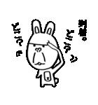 ゴリラ顔のウサギ(個別スタンプ:01)