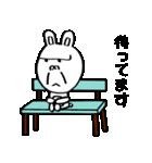 ゴリラ顔のウサギ(個別スタンプ:02)