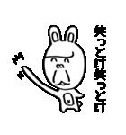 ゴリラ顔のウサギ(個別スタンプ:03)