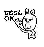 ゴリラ顔のウサギ(個別スタンプ:06)