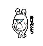 ゴリラ顔のウサギ(個別スタンプ:07)