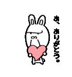 ゴリラ顔のウサギ(個別スタンプ:08)
