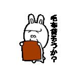 ゴリラ顔のウサギ(個別スタンプ:13)