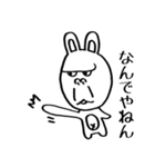 ゴリラ顔のウサギ(個別スタンプ:14)