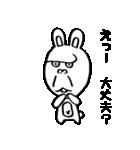 ゴリラ顔のウサギ(個別スタンプ:17)