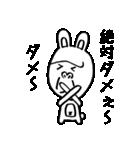 ゴリラ顔のウサギ(個別スタンプ:19)