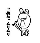 ゴリラ顔のウサギ(個別スタンプ:20)
