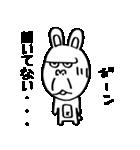 ゴリラ顔のウサギ(個別スタンプ:21)