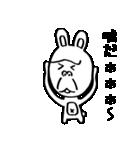 ゴリラ顔のウサギ(個別スタンプ:22)