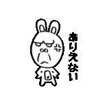 ゴリラ顔のウサギ(個別スタンプ:24)
