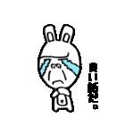 ゴリラ顔のウサギ(個別スタンプ:25)