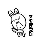 ゴリラ顔のウサギ(個別スタンプ:26)